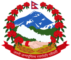 Goverment of Nepal